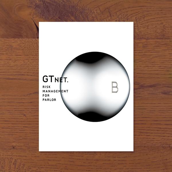 EDITORIAL/パンフレット制作 GTネットさんの会社案内パンフレットをデザインしました!