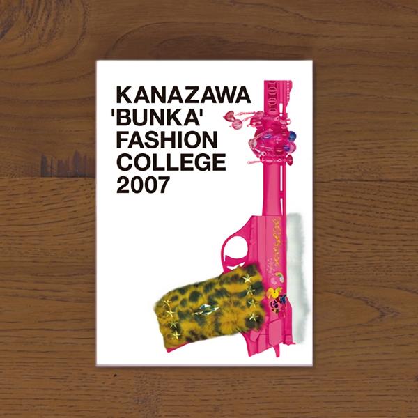 EDITORIAL/パンフレット制作 金沢文化服装学院さんのパンフレットをデザインしました!
