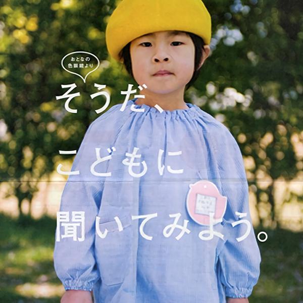 GRAPHIC/広告デザイン ダイワハウスさんの広告をデザイン!