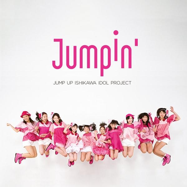 PRODUCE/プロデュース プロデュース|石川県のアイドルグループ・Jumpin'/ジャンピンブランディング