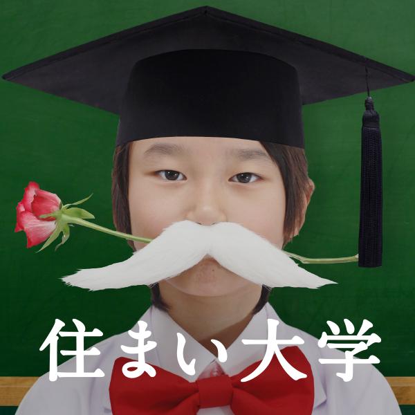 PROMOTION/プロモーション プロモーション|富山県の南陽さんのイベント企画プロデュース