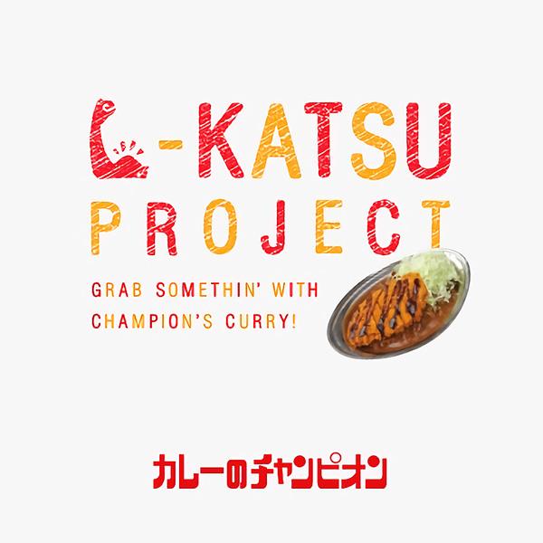 PROMOTION/プロモーション 金沢カレーの「チャンカレ」こと「カレーのチャンピオン」さんのプロモーション