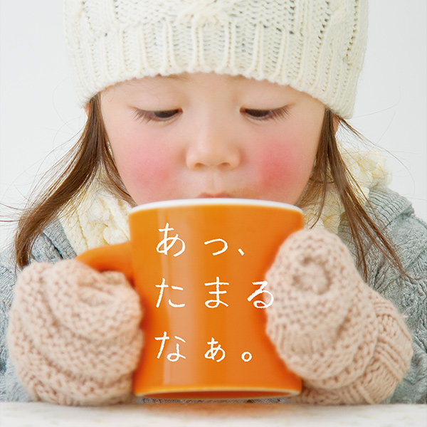 PROMOTION/プロモーション 「福井銀行」さんのキャンペーン企画&プロモーションデザイン