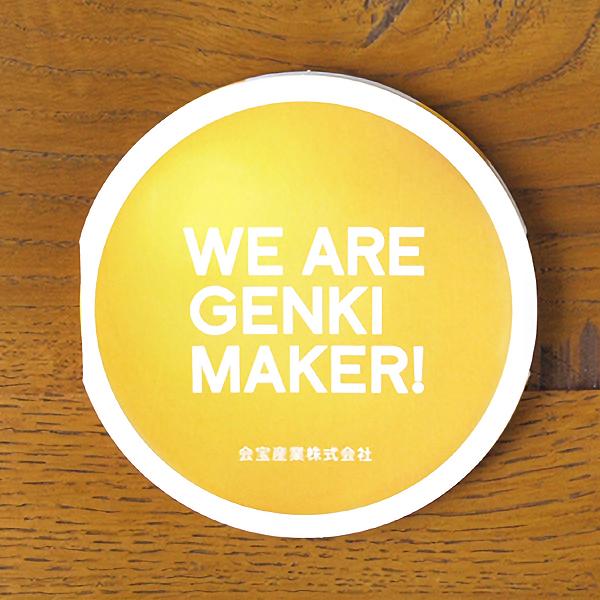 PRODUCE/プロデュース 会宝産業さんの日本と発展途上国をつなぐプロジェクト!