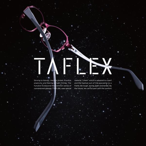 PROMOTION/プロモーション ビジョンメガネさんのブランド「TAFLEX」のプロモーションデザイン!