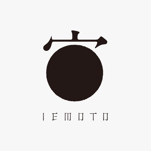 BRANDING/ブランディング 石川県金沢市の住宅会社「家元」さんのブランディング&ロゴマークデザイン!