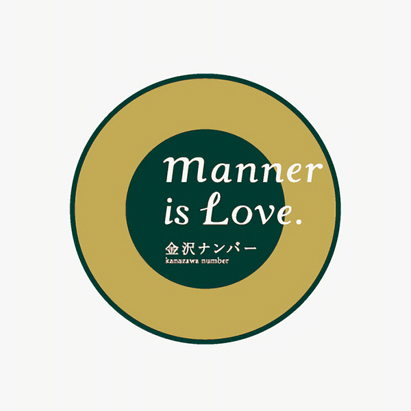 BRANDING/ブランディング 金沢ナンバーのブランディング&シンボルマークデザイン