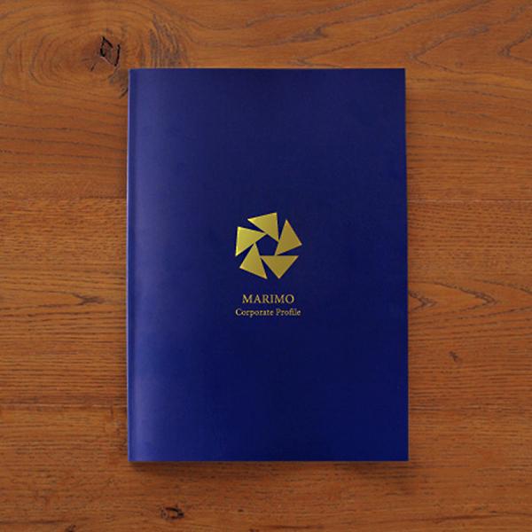 EDITORIAL/パンフレット制作 マリモさんの会社案内をデザインしました!