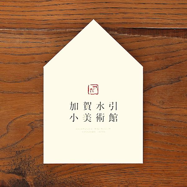 EDITORIAL/パンフレット制作 金沢で生まれた加賀水引の伝統を継承する「津田水引」さんのパンフレットをデザインしました。