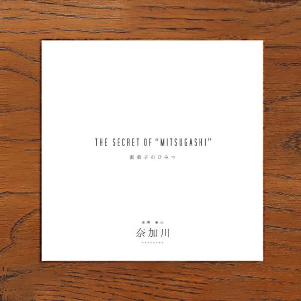 EDITORIAL/パンフレット制作 奈加川さんの会社案内のデザインをしました。