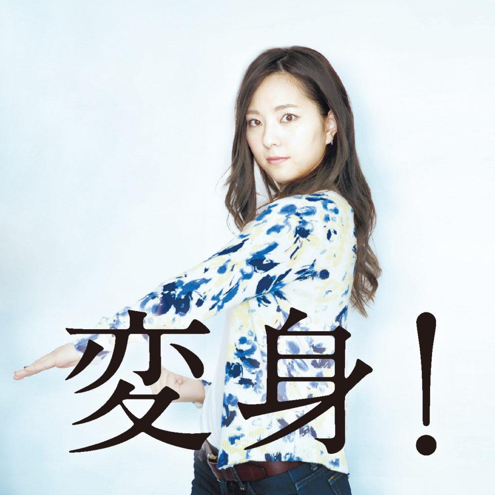 PROMOTION/プロモーション プロモーション|石川県の北陸大学さんのテレビCM・新聞広告・Webサイト制作