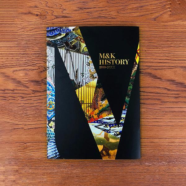 EDITORIAL/パンフレット制作 金沢まいもん寿司などを展開するM&K株式会社さんの20年記念誌デザイン!