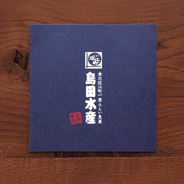EDITORIAL/パンフレット制作 金沢近江町の島田水産さんのパンフレットデザイン制作!