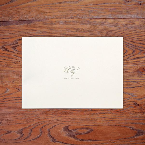 EDITORIAL/パンフレット制作 株式会社コマニーさんのパンフレットを作成しました。