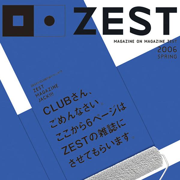 GRAPHIC/広告デザイン ZESTさんの広告をデザインしました!