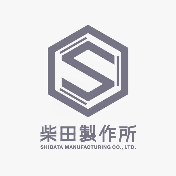 BRANDING/ブランディング 石川県能美市の「柴田製作所」さんのブランディングデザイン