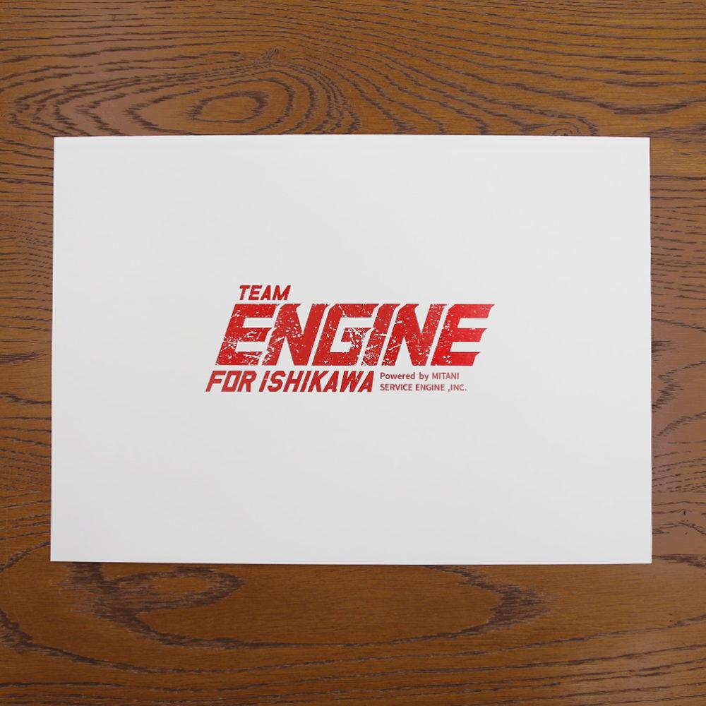 EDITORIAL/パンフレット制作 石川県の三谷サービスエンジンさんの入社案内パンフレット制作