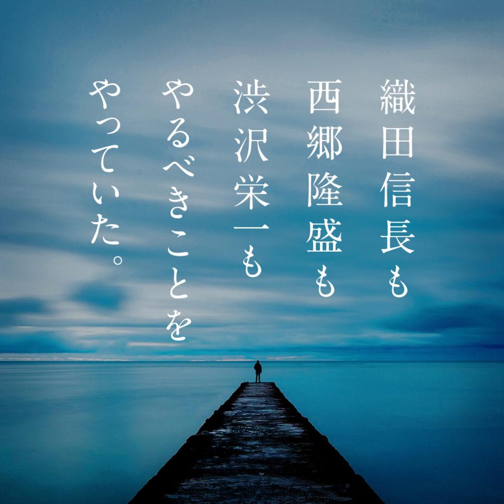 GRAPHIC/広告デザイン 東京本社の「プログレッソディレクション」さんの年賀状デザイン