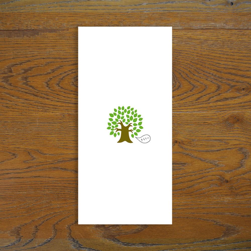 GRAPHIC/広告デザイン (株)インテグラルウェルフェアさんのデイサービス施設「樹楽」プロモーション
