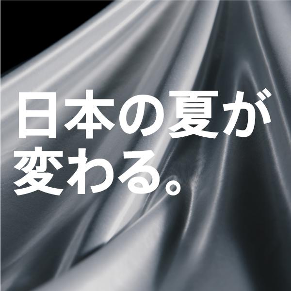 TVCM・MOVIE/映像制作 プロモーション動画制作|福井県のカーテンメーカー(株)カズマさんの「eco-fine」プロモーション