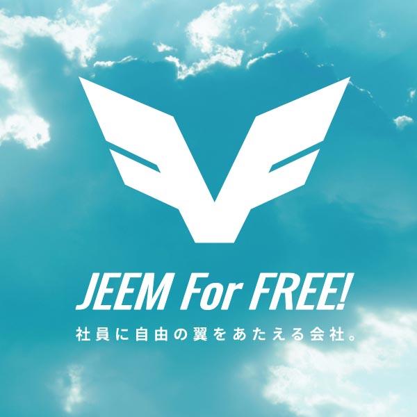 WEB/ホームページ制作 ホームページ制作|富山県のジーム株式会社さんのブランディング&WEBサイトデザイン