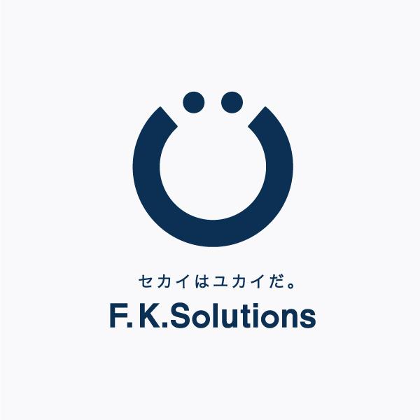 BRANDING/ブランディング ブランディング|F.K.Solutionsさんのコンセプト開発・ロゴマークデザイン・WEB制作