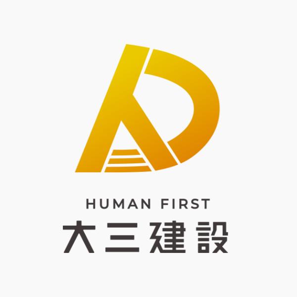 BRANDING/ブランディング ブランディング|金沢市の大三建設(株)さんのロゴマークデザイン&WEB制作