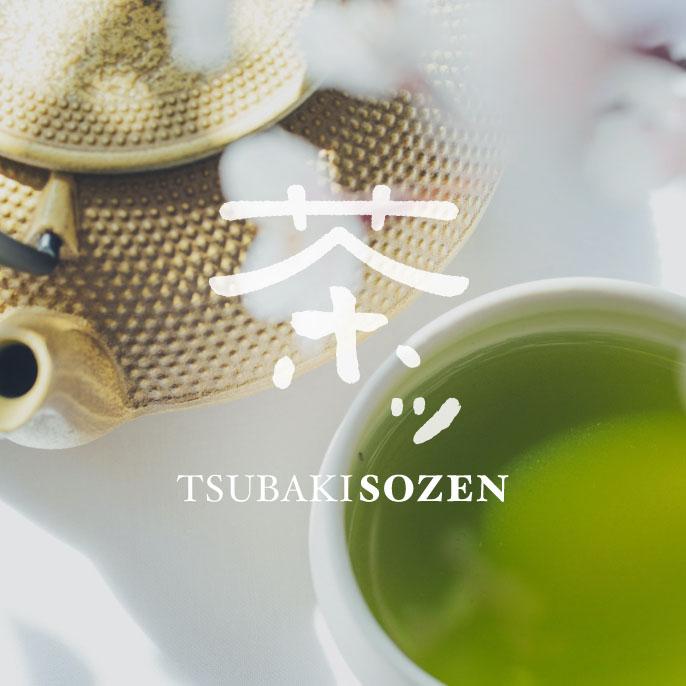 PROMOTION/プロモーション プロモーション|お茶専門店「椿宗善」さんの販促コンセプト開発&Webサイトデザイン