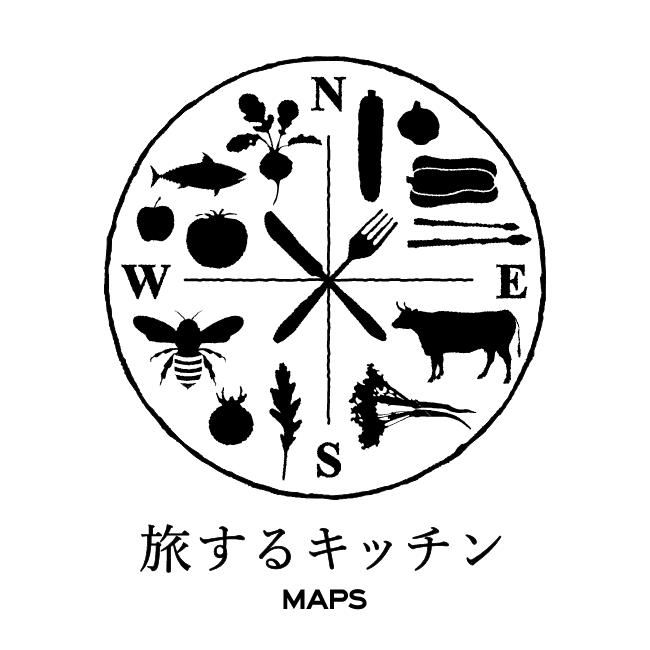 WEB/ホームページ制作 ホームページ制作|石川県金沢市のピザ・キッチンカー「マップス」さんのWEBデザイン