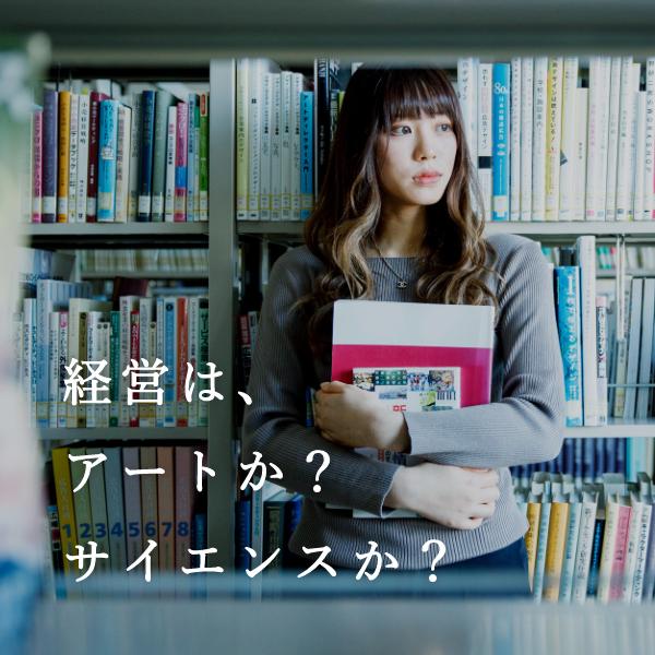 WEB/ホームページ制作 ホームページ制作|静岡産業大学さんのWebサイトデザイン&ブランディング
