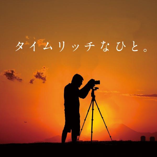 PROMOTION/プロモーション プロモーション|愛知県名古屋の(株)アシュリー&40メイクスさんの「家チカ介護」プロモーションデザイン