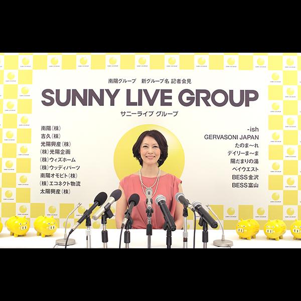 TVCM・MOVIE/映像制作 サニーライブグループさんのTVCM〜主婦の記者会見 篇〜を制作しました!