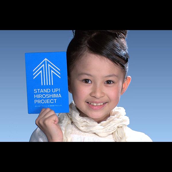 TVCM・MOVIE/映像制作 広島市本社の不動産総合デベロッパーマリモさんのTVCM制作しました!