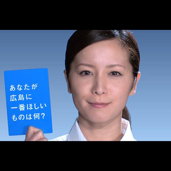 TVCM・MOVIE/映像制作 広島市本社の不動産総合デベロッパー「マリモ」のCM制作!