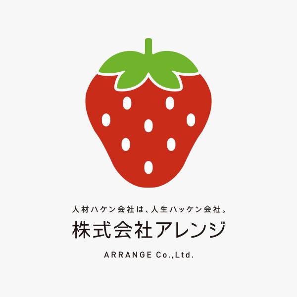 BRANDING/ブランディング ブランディング|石川県金沢市の人材派遣会社アレンジさんの経営理念開発&ロゴ・プロモーション