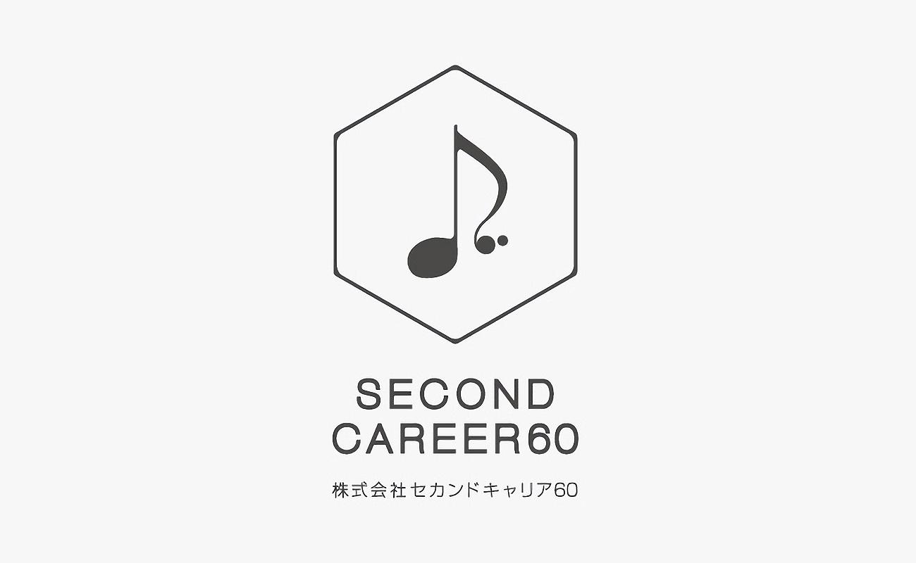 株式会社セカンドキャリア60