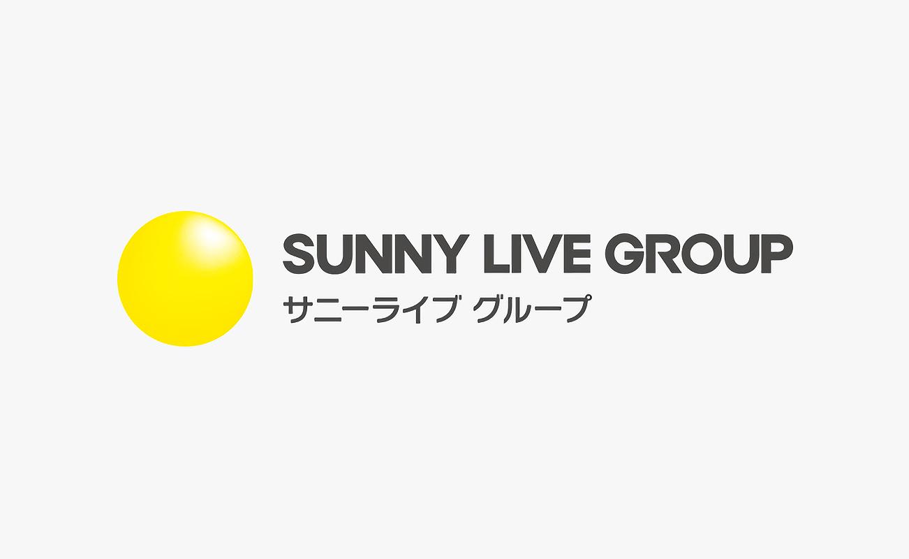 サニーライブグループ