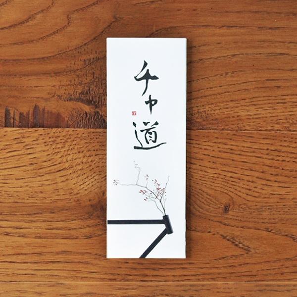 EDITORIAL/パンフレット制作 バルバワークスさんのリーフレットをデザイン!