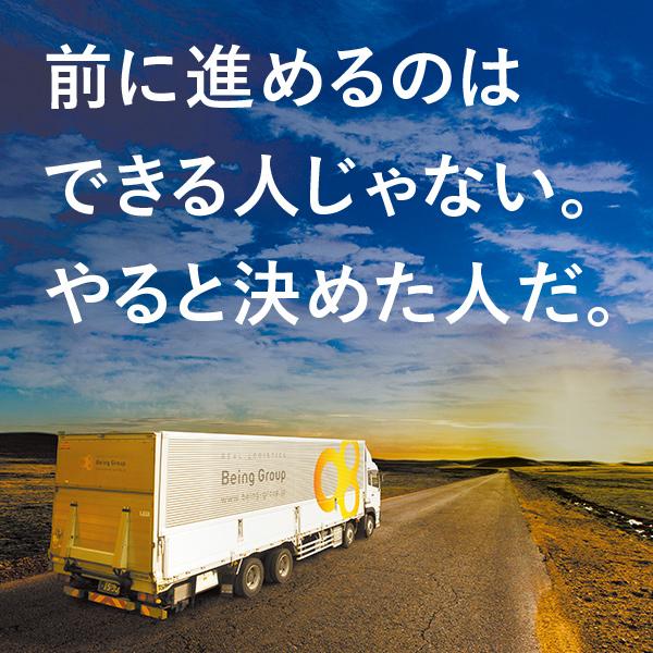GRAPHIC/広告デザイン ビーインググループさんの新聞広告をデザイン!