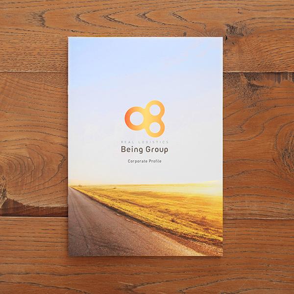EDITORIAL/パンフレット制作 ビーインググループさんの会社案内パンフレットをデザインしました!