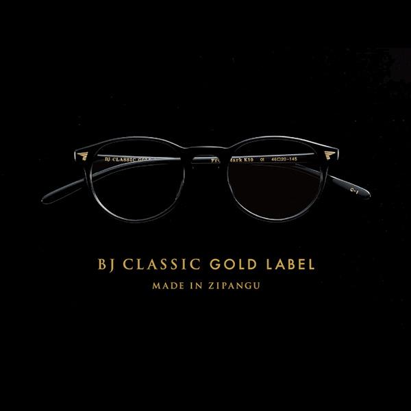 BRANDING/ブランディング 福井県鯖江市にあるメガネブランド「BJ CLASSIC GOLD LABEL」さんのブランディングです!
