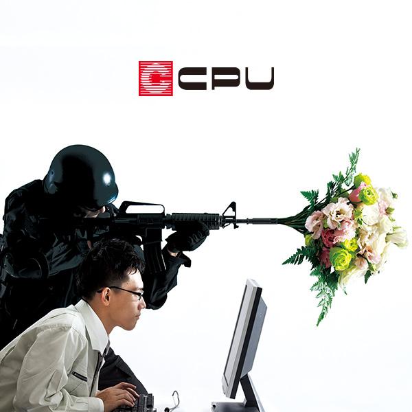 PROMOTION/プロモーション プロモーション|石川県金沢市の建築CADシステム制作会社「CPU/シーピーユー」さんパンフレットデザイン