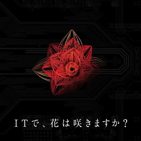 EDITORIAL/パンフレット制作 石川県金沢市の建築CADシステム制作会社・CPU/シーピーユーさんのパンフレットをデザインしました。