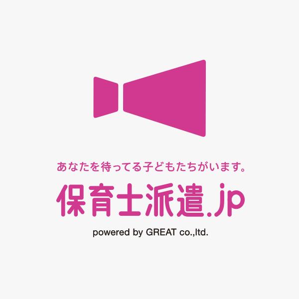 BRANDING/ブランディング グレート「保育士派遣.jp」をブランディングしました!