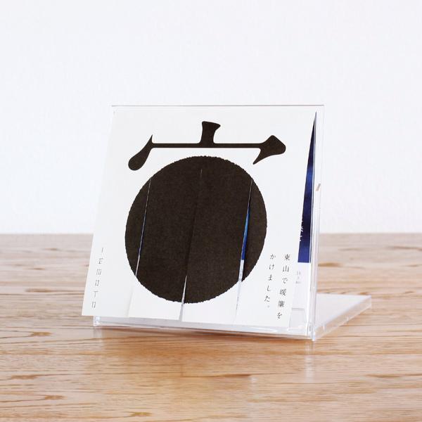GRAPHIC/広告デザイン 家元さんの卓上カレンダーをデザイン!