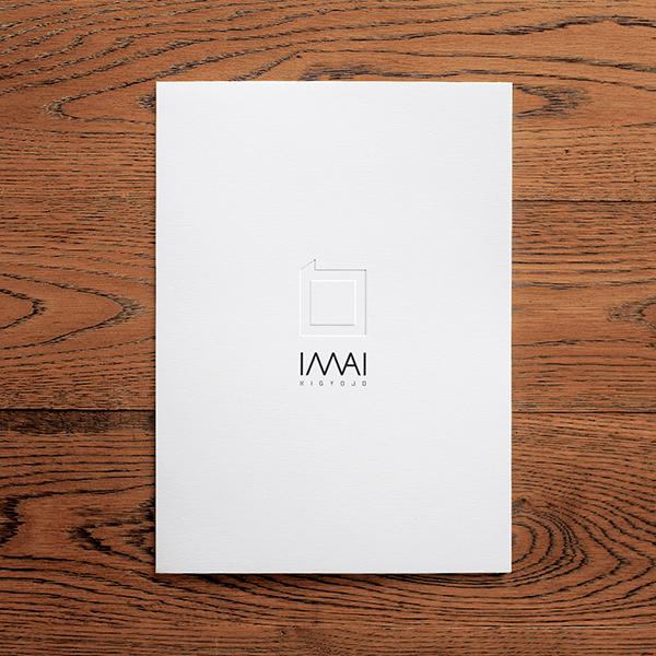 EDITORIAL/パンフレット制作 今井機業場さんの会社案内パンフレットをデザインしました。