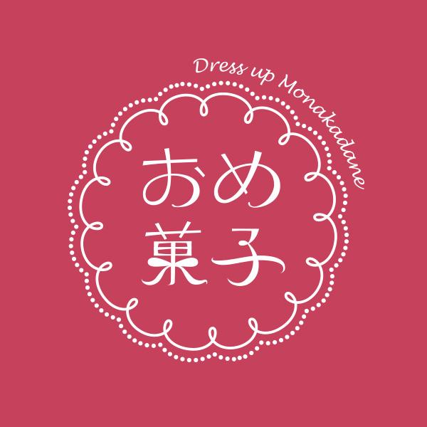 PROMOTION/プロモーション プロモーション|金沢市の加賀種食品工業さんのバレンタインDMデザイン制作