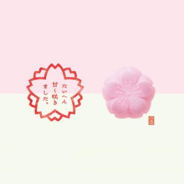 GRAPHIC/広告デザイン 加賀種食品工業さんのシリーズ企画。雑誌広告をデザイン!