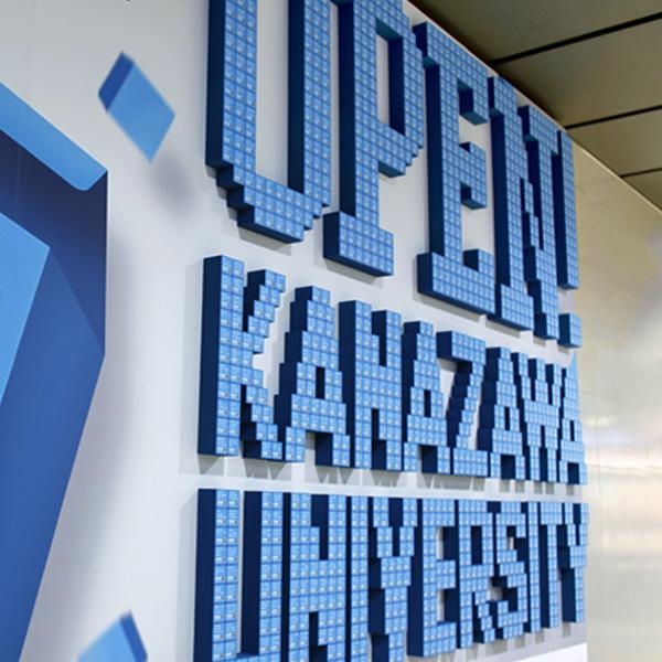 PROMOTION/プロモーション プロモーション|金沢大学さんのオープンキャンパスプロモーション広告デザイン