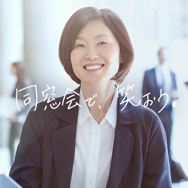 BRANDING/ブランディング ブランディング|石川県金沢市「顔のクリニック金沢」さんのロゴマーク&コンセプト開発